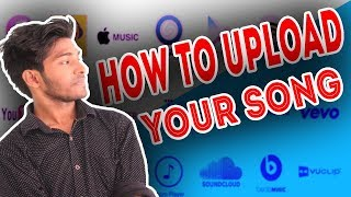 How To Upload Your Song on JIOMUSIC ITUNES SAAVN HUNGAMA GAANA..   using ANDROID & IOS phone   HINDI