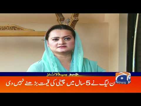 Geo Headlines 08 AM | 28th May 2020