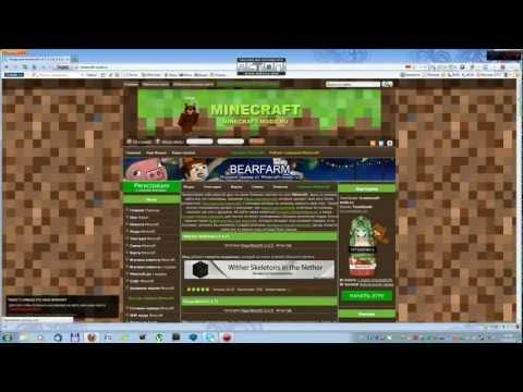 Скачать все для minecraft (майнкрафт) карта на прохождение