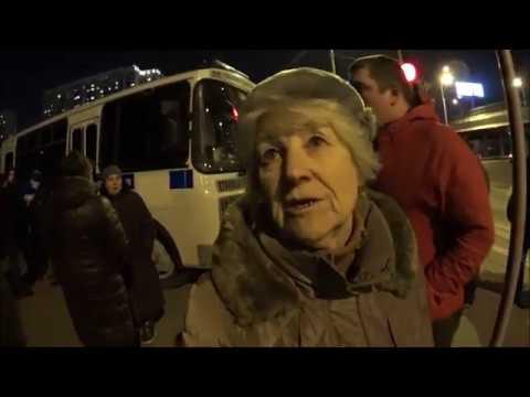Видео: Силовикам не удалось подавить протест против радиоактивной хорды