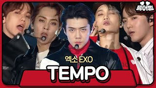 EXO, the last stage that shakes Gocheok Dome'TEMPO'