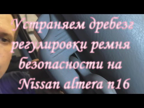 Ремонт джойстика регулировки зеркал на Рено.
