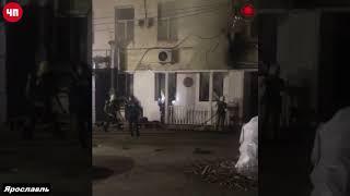 10.06.2020 ЧП Ярославль, ночью загорелась пиццерия на ул.Свобода д.34б