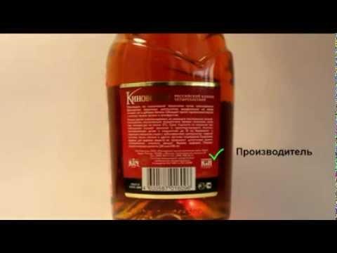 Проверка акцизных марок (алкоголь)