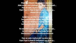 Karoke of Phir Suna With Lyrics