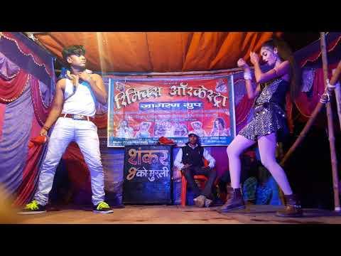 Tune Pyar Ki Been Bajai My/ Super Programe