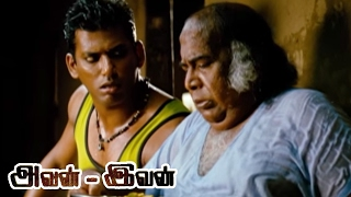 Avan Ivan | Avan Ivan Full Tamil Movie Scenes | Vishal and Arya invites G. M. Kumar to their home