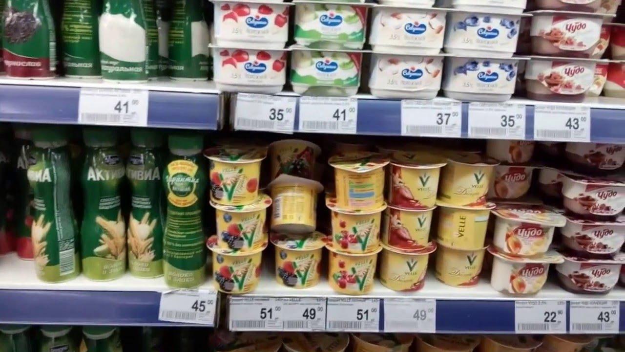 Магазин «сыроделие» предлагает различные закваски для домашнего изготовления сыров и йогуртов на любой вкус: закваска для ровного некислого и нежирного йогурта;; закваска для биойогурта с пробиотиками;; закваска для приготовления сметаны, ряженки, йогурта (как питьевого, так и густого.