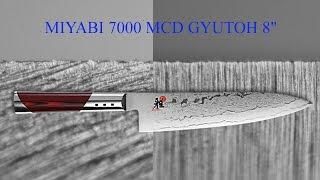 "Video MIYABI 7000MCD GYUTOH 8"" - original sharpening - observation in the microscope download MP3, 3GP, MP4, WEBM, AVI, FLV November 2018"