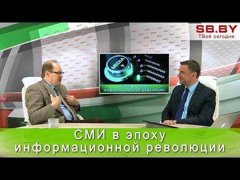 Наши Любимые Телеведущие Российского телевидения
