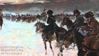 видео ОТЕЧЕСТВЕННАЯ ВОЙНА 1812