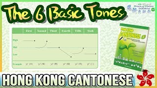 【Hong Kong Cantonese】The 6 basic tones|Online Cantonese Lesson|SOW Language Center