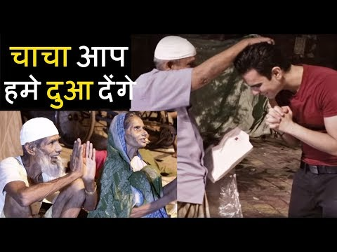 Chacha Aap Hume Dua Denge