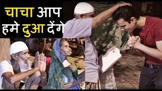 Chacha Aap Hume Dua Denge | Ramadan Mubarak