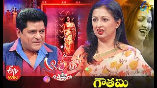 Alitho Saradaga | Gautami (Actress) | 26th April 2021 | Full Episode | ETV Telugu
