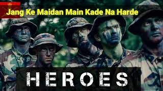 Indian army new remix dj song