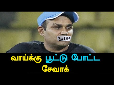 Virender Sehwag refuses to comment on India head coach selection-Oneindia Tamil