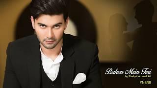 Bahon Mein Teri   Na Band Na Baraati   Shayan Khan    Zashko Entertainment