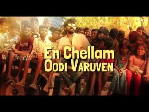 LOCAL GANA SONGS CHENNAI