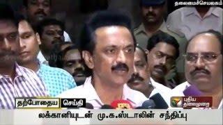 DMK treasurer Stalin talks about Tamil Nadu election results