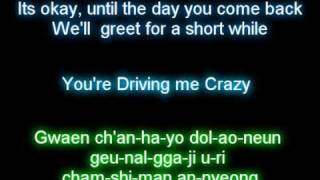 Untouchable - Driving me Crazy (Lyrics)