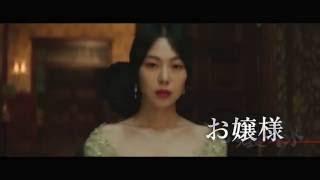 R18 韓流映画