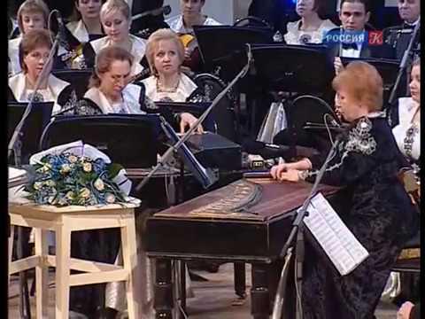 Городовская «Воспоминание об Андрееве» дуэт гуслей Оркестр Осипова