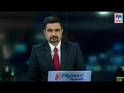 സന്ധ്യാ വാർത്ത | 6 P M News | News Anchor - Ayyappadas | February 15, 2018