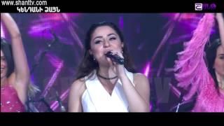 Arena live/Masha Mnjoyan/Cosmopolitan Life 29.07.2017