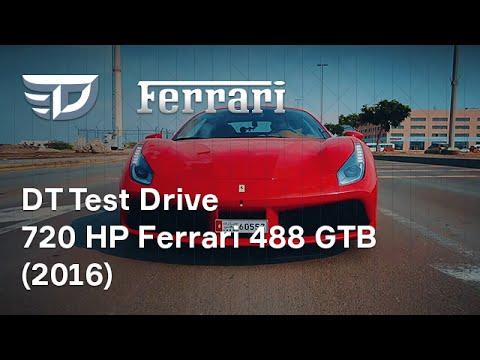 Download Trailer — DT Test Drive — Ferrari 488 GTB