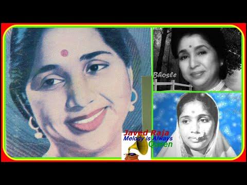 Hamara Watan 1956 Songs Download PK Free Mp3
