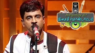 Ennamo Yeadho  Aalap Raju  Rahul Nambiar  Chillinu Oru Concert