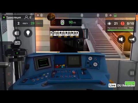 Стрим игры Subway Simulator 3d и High Speed Train заходите!
