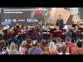 Концерт Центрального военного оркестра МО РФ в Парке «Зарядье» (31 августа 2019 г.)
