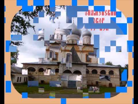 Афиша - Великий Новгород / Афиша - Великий Новгород
