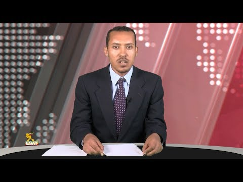 Ethiopia -ESAT Amharic News June 22, 2019