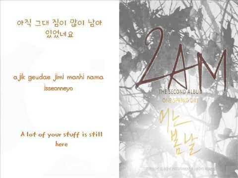 2AM - One Spring Day (어느 봄날) [Hangul + Romanization + English] Lyrics