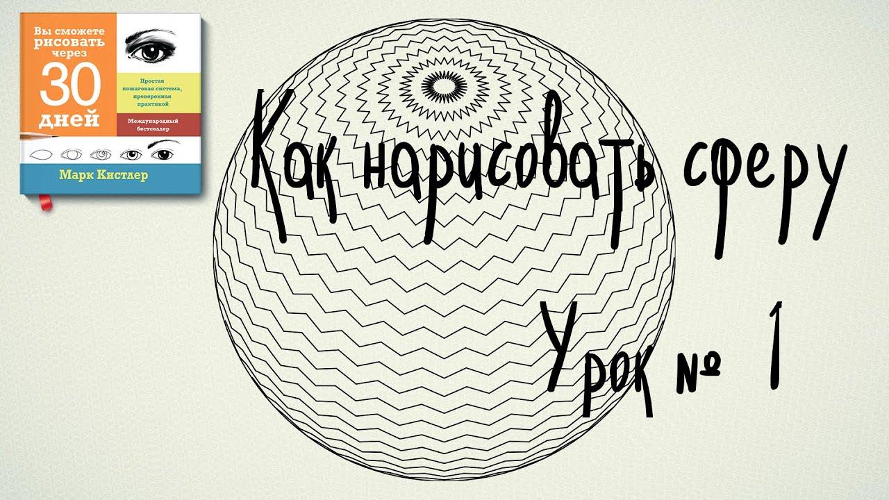 марк кистлер на русском скачать