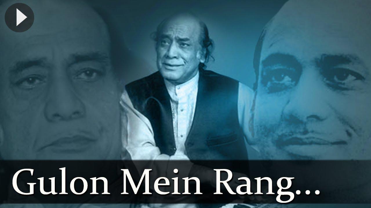 chale bhi aao ki gulshan ka karobar chale mp3