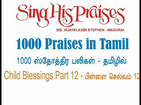 1000 praises blessing tv 1. 3 free download.