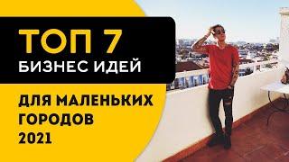 Волчанск – самый маленький город в России с собственным трамваем (новости)