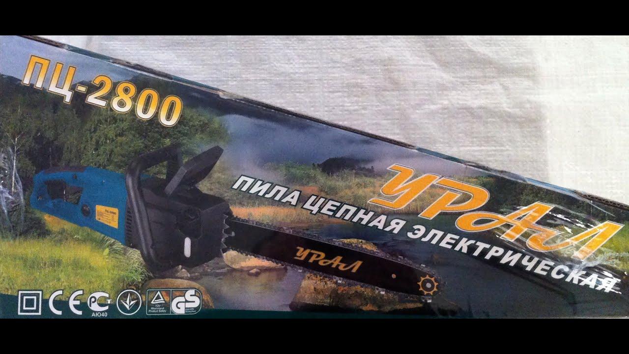 Электропила olx. Ua. Электропила tatra garden mse 240 | купить электрическую пилу. Бесплатная доставка по украине. Однако с помощью нашей доски объявлений купить инструмент для дома недорого — возможно.