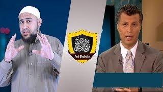 الرد على سؤال جريء: 546 هل لم يتغير أي حرف في القرآن؟ ج1