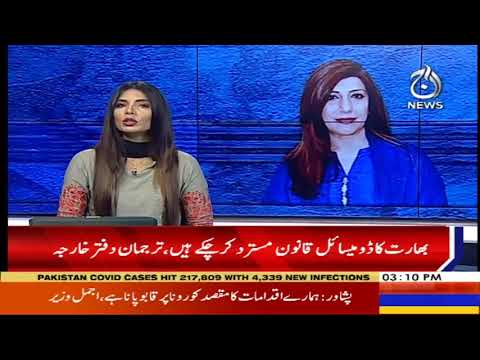 Headlines 3 PM | 2 July 2020 | Aaj News | AJT