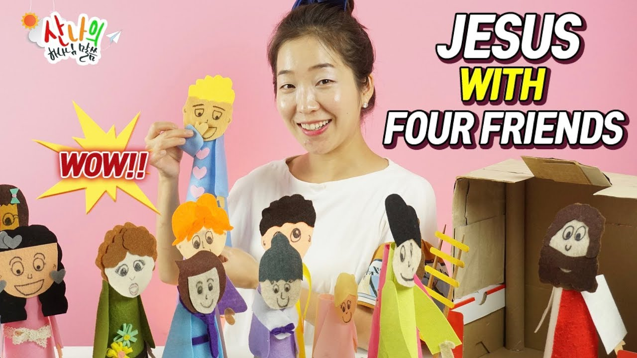 [Bible Playhouse] Jesus with Four Friends_Children's Ministry