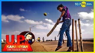 Cricket | UP ki Khan...
