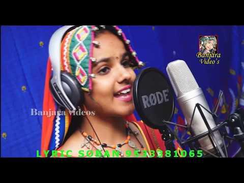 SHONU SINGH SOBAN BANJARA SONG HILET BIT // BANJARA VIDEOS