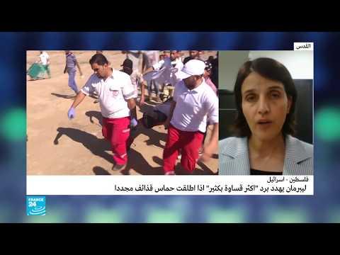 غارات وقصف إسرائيلي مكثف على غزة والأمم المتحدة تدعو للابتعاد عن -حافة الهاوية-  - نشر قبل 1 ساعة