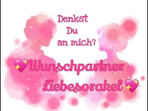"""Wunschpartner Liebesorakel💖 """"denkst Du an mich?"""" Dualseelen SeelenpartnerOrakel"""