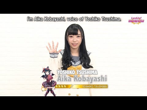 Comments from the champion of the 2018 Halloween Girl Contest (Aqours)
